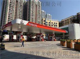 武汉加油站顶棚铝扣板 150×40U型白色铝方通