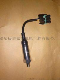 康明斯K19机油压力传感器4914076