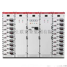 上海人民上联开关柜GCS抽出式配电柜GCK成套报价