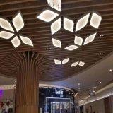 南寧萬達鳥籠弧形鋁方通吊頂 酒店外牆立面裝型鋁方通