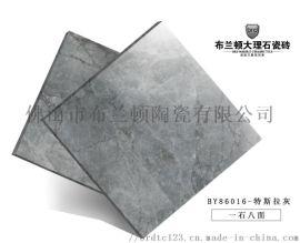 佛山通体大理石瓷砖品牌布兰顿大理石瓷砖加盟