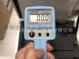 馬康PM-2A便攜式粘度計 油墨錫膏粘度計