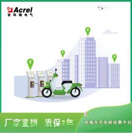 电动车小区充电桩ACX10B-Y单刷卡电瓶车充电桩
