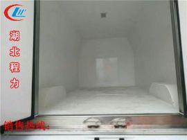 国六福田欧马可冷藏货车,广东汕尾市哪里卖