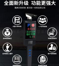 空降闸机停车场电动栅栏道闸小区门口车牌识别系统