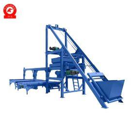 云南骨架挡水块小型预制场布料机生产厂家