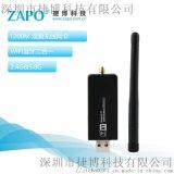ZAPO W97L-2DB 1200M無線藍牙網卡