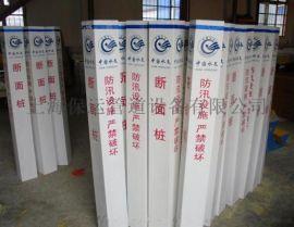 上海保运牌方形10*10*100塑钢/玻璃钢标志桩