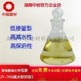 中岩聚羧酸减水剂母液 高效减水剂 混凝土外加剂