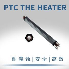PTC加热器,研发生产,供应厂家