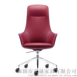 时尚真皮办公椅女高管老板椅现代休闲大班椅
