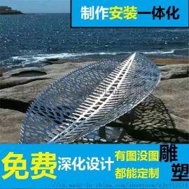 江苏天筑园林景观雕塑不锈钢工艺品