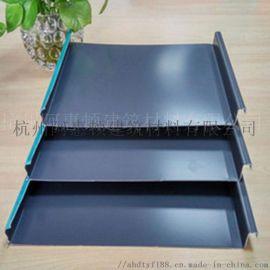 0.9mm铝镁锰屋面板 立边咬合金属屋面系统