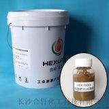 耐水蒸氣潤滑脂/軸承抗水潤滑脂