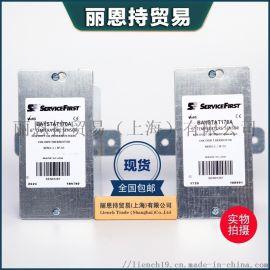 现货TRANE特灵 4190-1133 温度传感器