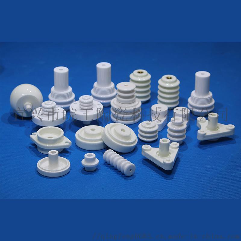 定製氧化鋁陶瓷 油煙淨化器絕緣子配件 環保設備配件