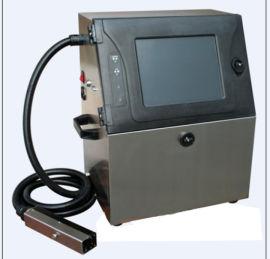 东莞日期喷码机无接触型打码机在中山制造