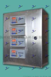 手操器电动阀门控制器控制箱DKX-G,Z,C,B