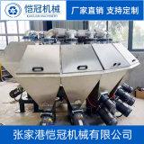 廠家直銷小料自動稱重供料混合機 小料自動配混系統