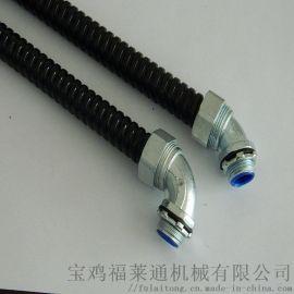 信阳市包塑金属软管 包塑不锈钢蛇皮管