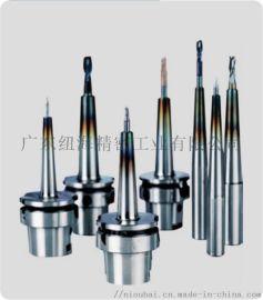 热缩刀柄BT30 刀刃刀具给制造业机床  的工具