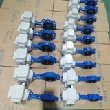 铸钢对夹蝶阀D971X-10C电动软密封对夹蝶阀