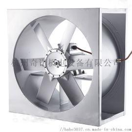 SFWL系列养护窑轴流风机, 耐高温风机