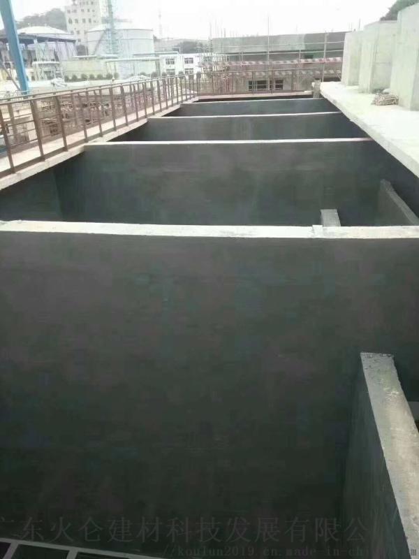 污水池  防水防腐涂料耐酸碱供应