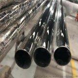 贵州不锈钢管拉丝 304不锈钢管抛光