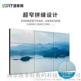 55寸液晶拼接屏 大屏幕拼接 南京液晶拼接厂家
