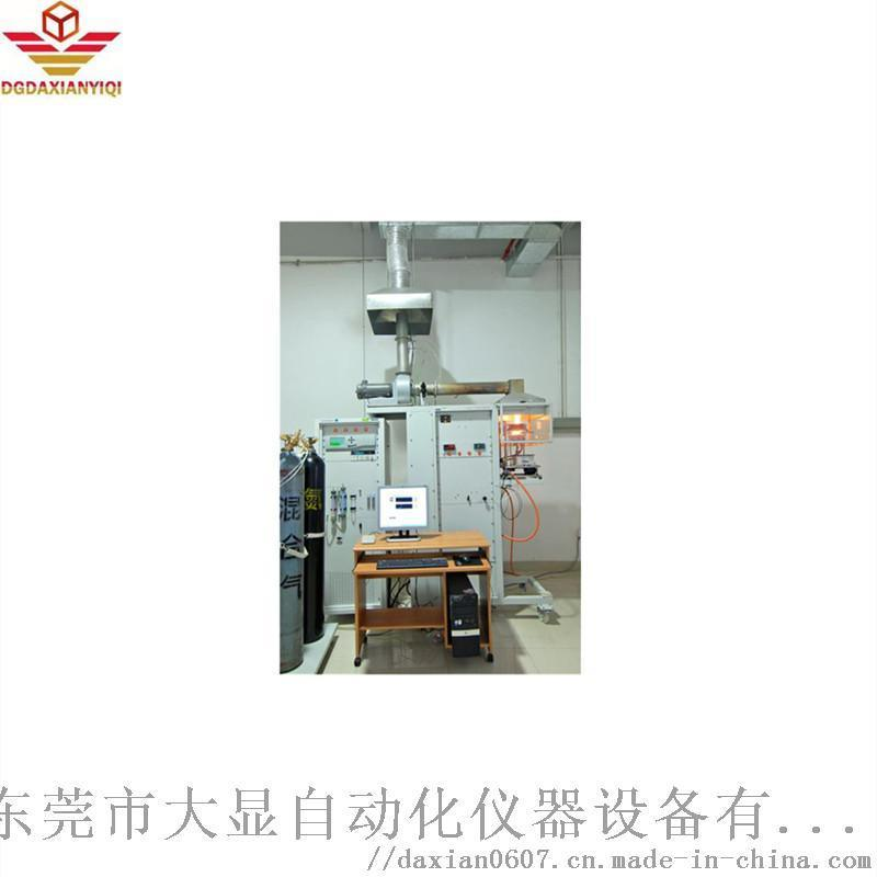 锥形量热仪辐射锥试验装置