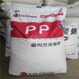 PP LG化學 R6200 包裝容器塑料瓶