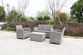 户外 室外花园庭院塑料仿编藤沙发套装防紫外线
