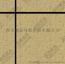 榆林外墙真石漆掉皮如何处理效果好-鑫钢盾水漆