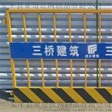 電梯門隔離網 黃黑基坑防護欄 亞奇工地施工臨邊護欄