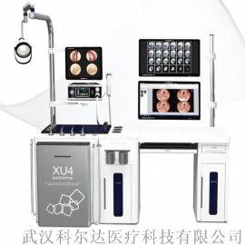 进口XU4耳鼻喉综合治疗台,耳鼻喉科检查台