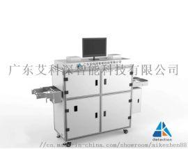 CCD视觉检测机