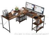 现代简约多功能组合办公電腦桌