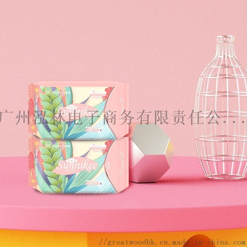 中国  制造卫生巾绵柔透气  日用/夜用姨妈巾