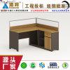 單人雙人屏風桌組合辦公桌公共桌 海邦2824
