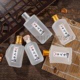 小酒瓶白酒瓶玻璃瓶果酒瓶药酒瓶葡萄酒瓶