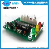 PCBA代工代料深圳宏力捷快速打樣優惠促銷