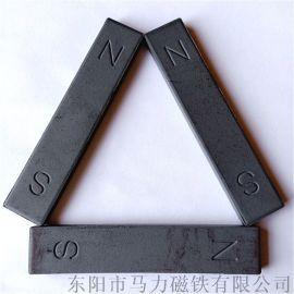 同性铁氧体磁铁_铁氧体磁条