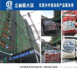 桂阳漆涂料厂家内外墙腻子粉生产送货上门