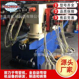 双头液压弯管机HP-SW38, 双头弯管机