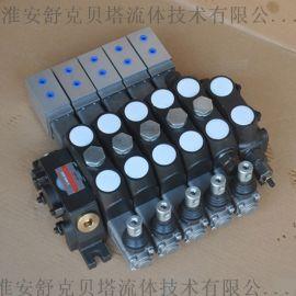 DCV100-O4T.4OT环卫垃圾车液压多路阀