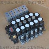 DCV100-O4T.4OT環衛垃圾車液壓多路閥
