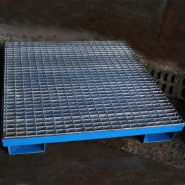 网格金属托盘 防渗漏托盘 网格踏板 油桶托盘