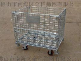 金屬倉儲籠