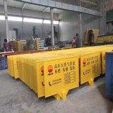 模壓玻璃鋼標識樁反光標誌樁